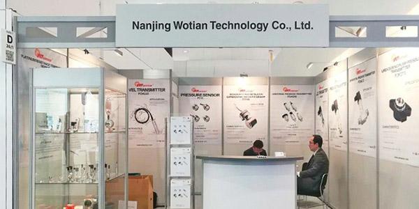Wotian принимает участие в Российской промышленной выставке