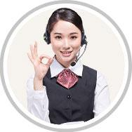 Нанкин Wotian Technology Co., Ltd.